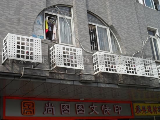 铝合金空调外机罩厂家,空调外机罩,空调外机罩厂家,空调罩