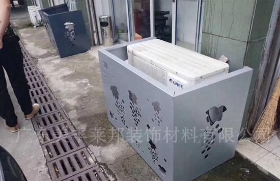 铝合金空调罩厂家直销 量大从优 广东空调罩欧式经典