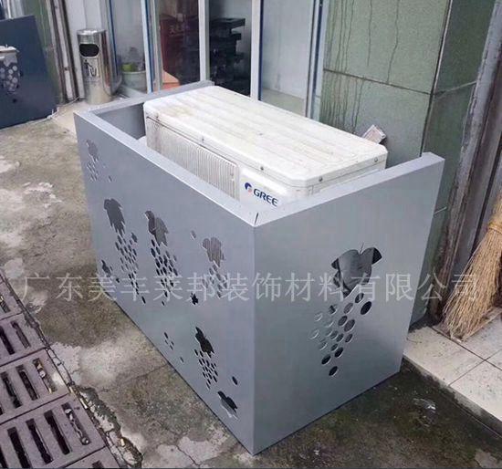 广东空调保护罩 空调室外机罩厂家直销