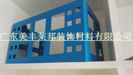 铝合金空调罩厂家直销 量大从优 现代简约可定制 - 广东美丰