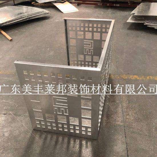 铝合金空调外机罩定制