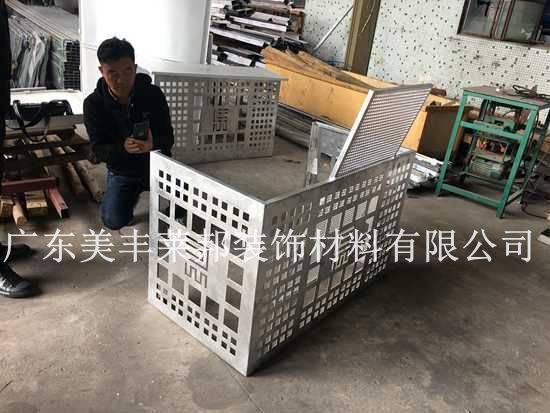 铝合金空调外机罩定制厂家