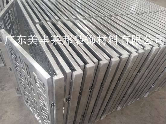 广东铝合金空调罩厂家
