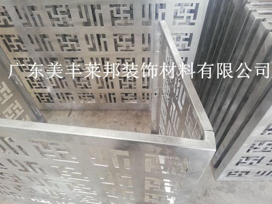 广东铝合金空调外机罩厂家