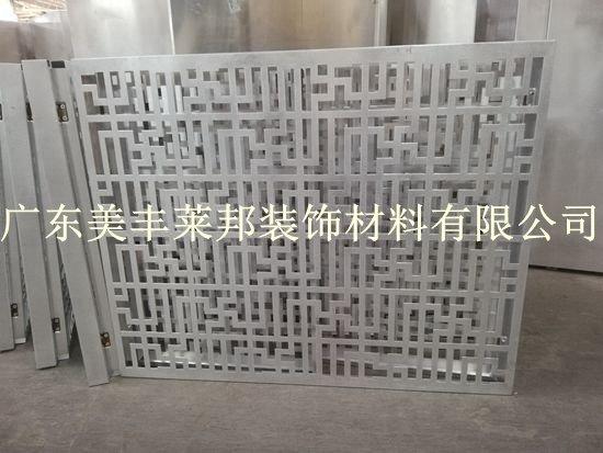 空调室外机罩