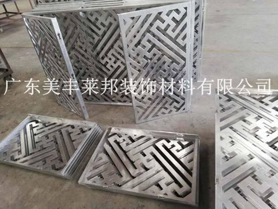 广东空调罩厂家