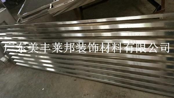 铝合金空调罩厂家