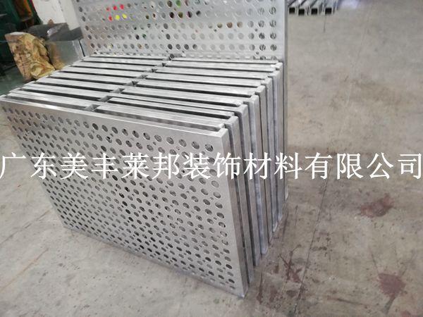 铝合金空调外机罩厂家